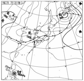 台風第2号 (コンソン)