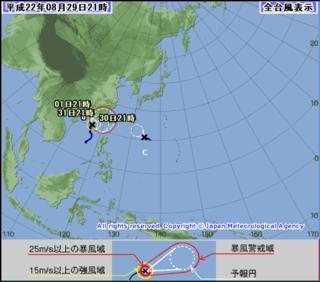 台風情報 午後9時現在(気象庁)