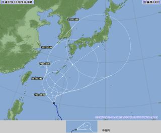 台風情報 午後6時40分現在(気象庁)