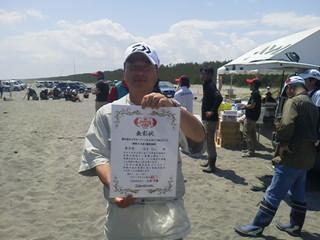 ダイワスーパーバトルカップ投2012■Bブロック予選(関東東海)静岡B@福田海岸 表彰。