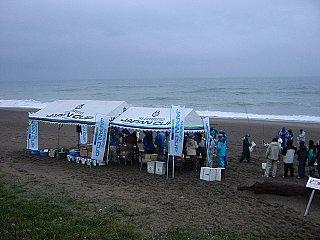 参加選手は、主催者のテントで受付をします。