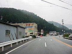 紀東釣エサセンターさんです。