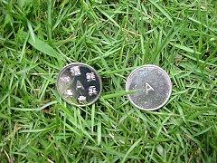 とある自販機のコイン