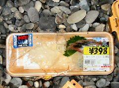 オークワで購入した秋刀魚パックです。
